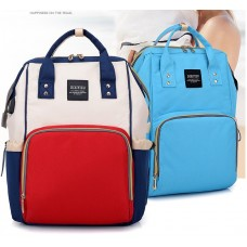 Diaper Bag -  Backpack