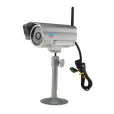 IP Security Camera - Outdoor Bullet